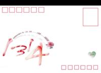 1314-全景明信片(横款)套装