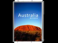 第十五期:澳大利亚旅行精装高清杂志(旅行旅游高端定制)-A4时尚杂志册(26p)