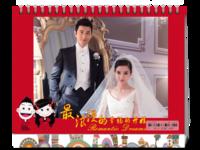 幸福的开始-婚庆婚礼婚纱-8寸单面印刷台历