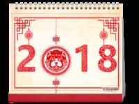 剪纸中国-10寸双面印刷台历