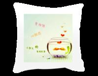 鱼缸里的爱情-方形个性抱枕