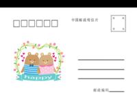 爱情-影楼-情侣11-全景明信片(横款)套装