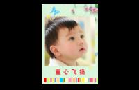童心飞扬(儿童照 幼儿毕业照)-8x12印刷单面水晶照片书21p