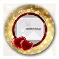 爱心浪漫情人-7.5个性徽章