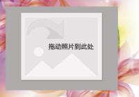 【像花儿一样灿烂】-彩边拍立得横款(36张P)