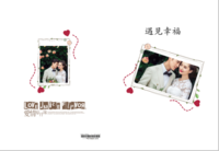 遇见幸福-最美情侣-照片可替换-8x12高清绒面锁线80P