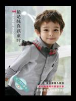 最是纯真孩童时-(点开图层里的眼睛可选择不同颜色的文字主题)-A4杂志册(36P)
