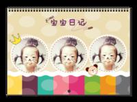 宝宝日记,宝宝成长记录,可爱,亲子-A3横款挂历