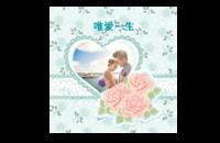 精美时尚唯爱一生-8x8印刷单面水晶照片书21P