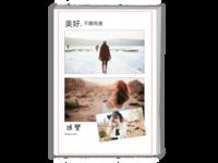相册-A4时尚杂志册(26p)