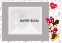 可爱宝贝-彩边拍立得横款(18张P)