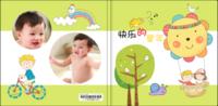 美好幸福的快乐童年(宝贝靓照纪念册)--妈妈送宝贝的亲子礼物-8x8轻装文艺照片书
