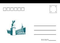 旅行-纪念-全景明信片(横款)套装
