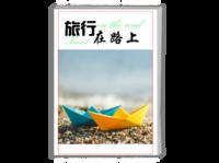 旅行在路上-A4时尚杂志册(24p)