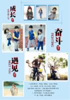 清新青春温馨成长浪漫校园-B2挂历(微商)