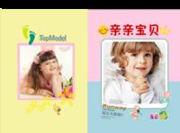 亲亲宝贝-精美亲子纪念册-美好童年-妈妈的爱-给宝宝最好的礼物(封面图片文字可更换)-硬壳精装照片书30p