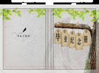 毕业纪念册-青春不散场-硬壳精装照片书20p