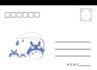 卡通 简洁 通用-全景明信片(横款)套装