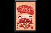 相亲相爱一家人-全家福照片书-8x12单面银盐水晶照片书21P
