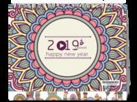 复式花纹新年台历#-8寸单面印刷台历