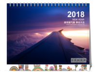 2018风景台历-8寸单面印刷台历