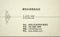 名片 美容美体餐饮美食创意大气简约时尚简洁高档商务企业个性 黄色橙色 白色-高档双面定制横款名片