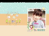 可爱萌-快乐的小伙伴-封面照片可替换(适用宝宝、闺蜜、恋人、好友)-硬壳精装照片书30p