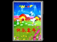 快乐童年--宝贝成长日记-A4时尚杂志册(24p)