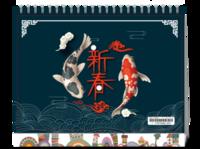 复古中国风#-8寸单面印刷台历