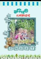 X6年历 挂历 卡通宝贝亲子 儿童童年成长-(微商)A3单月挂历