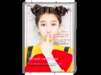 像明星一样时尚(封面封底及内页图片均可替换)-A4时尚杂志册(24p)
