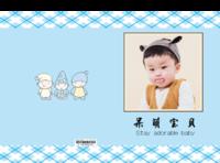 呆萌宝贝(可爱、萌娃、儿童、亲子、卡通、封面图文可换)-硬壳对裱照片书30p