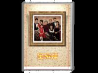 全家福-A4时尚杂志册(26p)