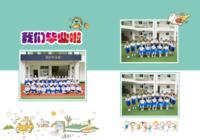 我们毕业啦!-幼儿园毕业纪念-我们的纪念册22p