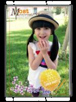 我的成长日记-A4杂志册(32P)