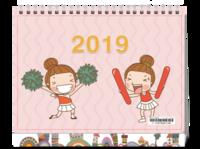 2019幸福年#-8寸单面印刷台历