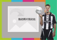 足球世界杯明星和球队-彩边拍立得横款(18张P)