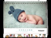 宝宝的点滴#-8寸单面印刷台历