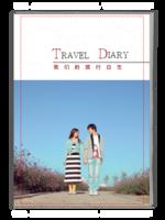 我们的旅行日志(图文可改)-等风也等你-A4杂志册(32P)