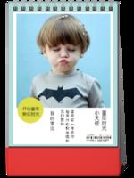 【快乐童年,快乐时光】(图文可换)-8寸竖款双面