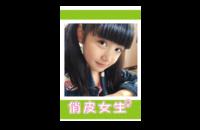 你最可爱 萌娃 亲子 可爱 宝贝 纪念 照片可替换-8x12印刷单面水晶照片书21p