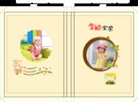 【幸福宝贝精品模板】-硬壳精装照片书20p
