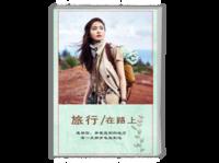 旅行在路上(记录旅行中的点点滴滴为你的旅行画上一个完美的句号封面照片可替换)-A4时尚杂志册(24p)
