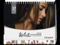 2018美女商务台历-8寸单面印刷台历