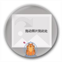 家有萌猫-4.4个性徽章