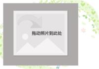 【浅绿色心意】-彩边拍立得横款(6张P)