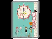 毕业季-卡通秀毕业纪念册-A4时尚杂志册(24p)