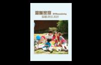温暖的家庭-水晶照片书(照片可更换)-8x12印刷单面水晶照片书21p