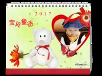 童话宝贝-(微商)10寸单面横款台历