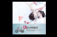 你手心里的温柔(照片可替换)--爱情 旅行 简洁 节日-8x8印刷单面水晶照片书21P